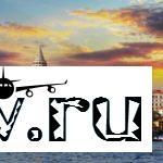 Календарь путешествий на весь год от City Tour!