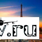 Тур «Французские сокровища!»