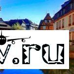 Экскурсионный Тур по Франции! Незабываемые эмоции с Адмирал Тур!