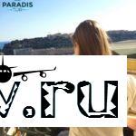 Новое направление от «Paradis Tur» МОНАКО 2018!