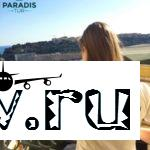Внимание! «Paradis Tur» открывает новое направление МОНАКО!