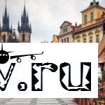 365 евро — Кишинев — ПРАГА — ПАРИЖ — ИНСБРУК — МУЗЕЙ СВАРОВСКИ — ХЕВИЗ — Кишинев!От City Tour